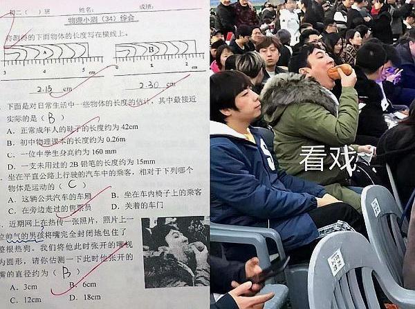 王思聪吃热狗照片人气火爆